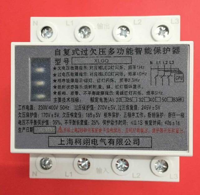 黑龙江省SPNS40 4P哪有