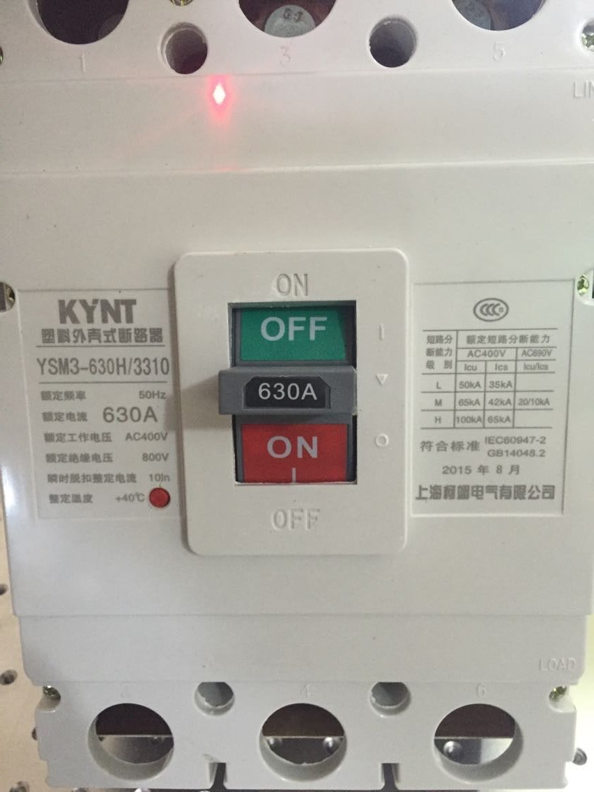 云南省TPS C40 3P+N低压产品