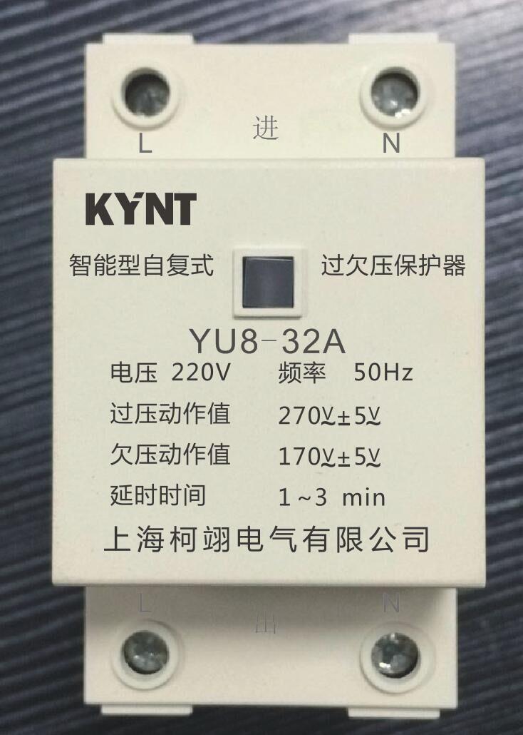 自治区YKYV1-20D/4P哪家公司