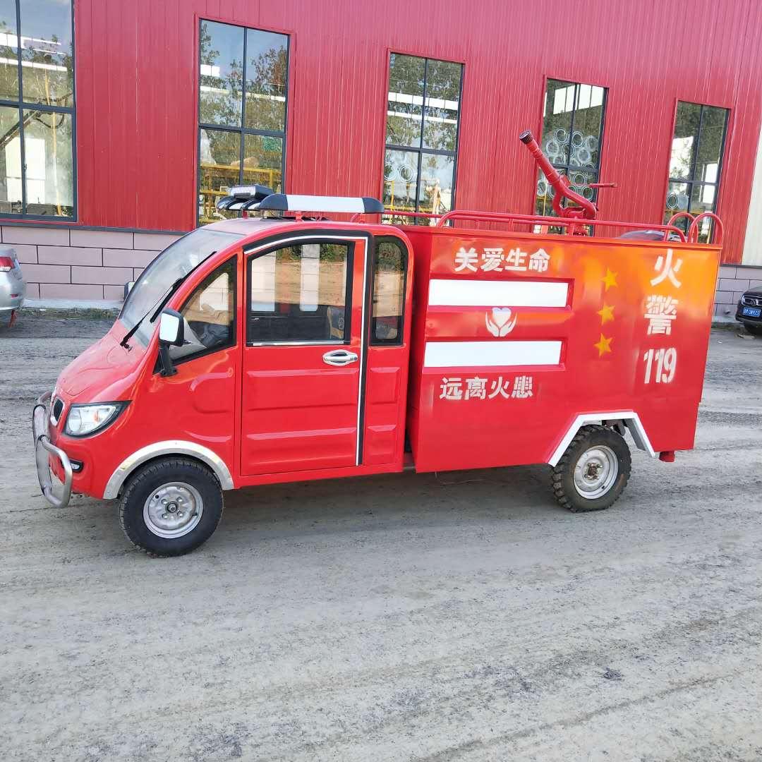 福州四轮电动高压清洗车多少钱一辆