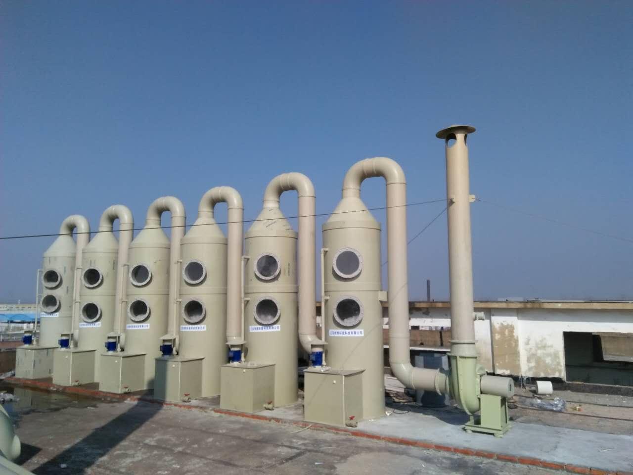 普陀香精厂废气处理装置生产厂家