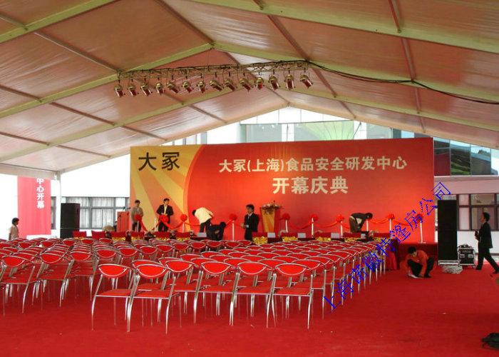 宝山仓库篷房搭建全国装配式篷房建筑行业十佳优质品牌