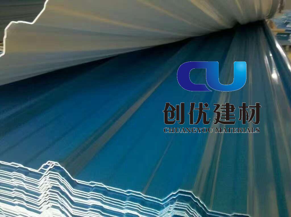 唐山市apvc塑钢瓦的用途-河南创优