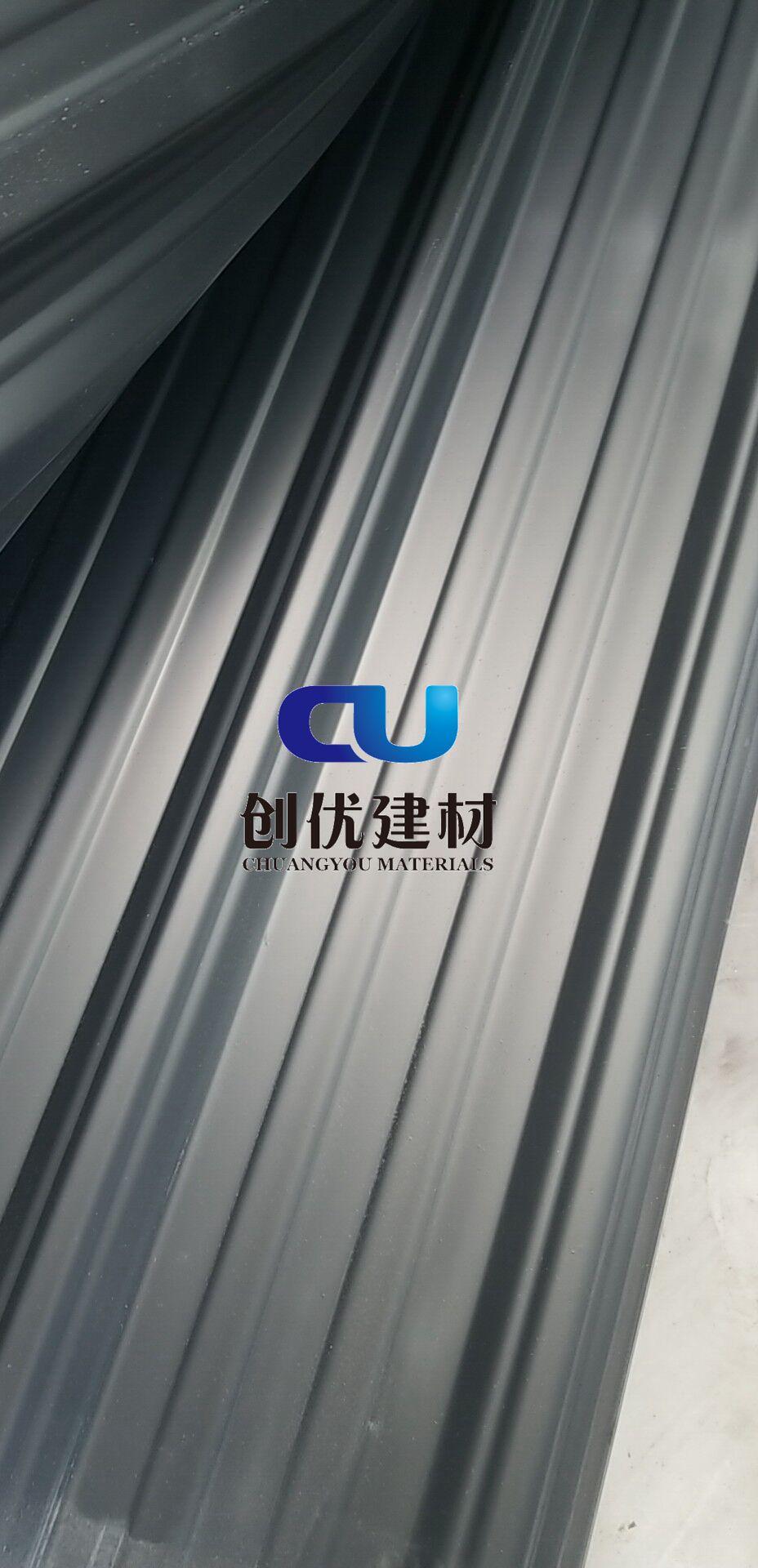 河北省秦皇岛市apvc塑钢瓦多少钱-创优建材