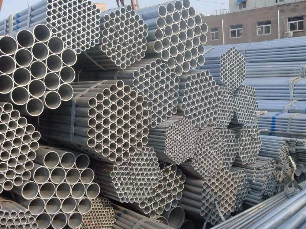 巴彦淖尔1.2寸镀锌钢管—价格