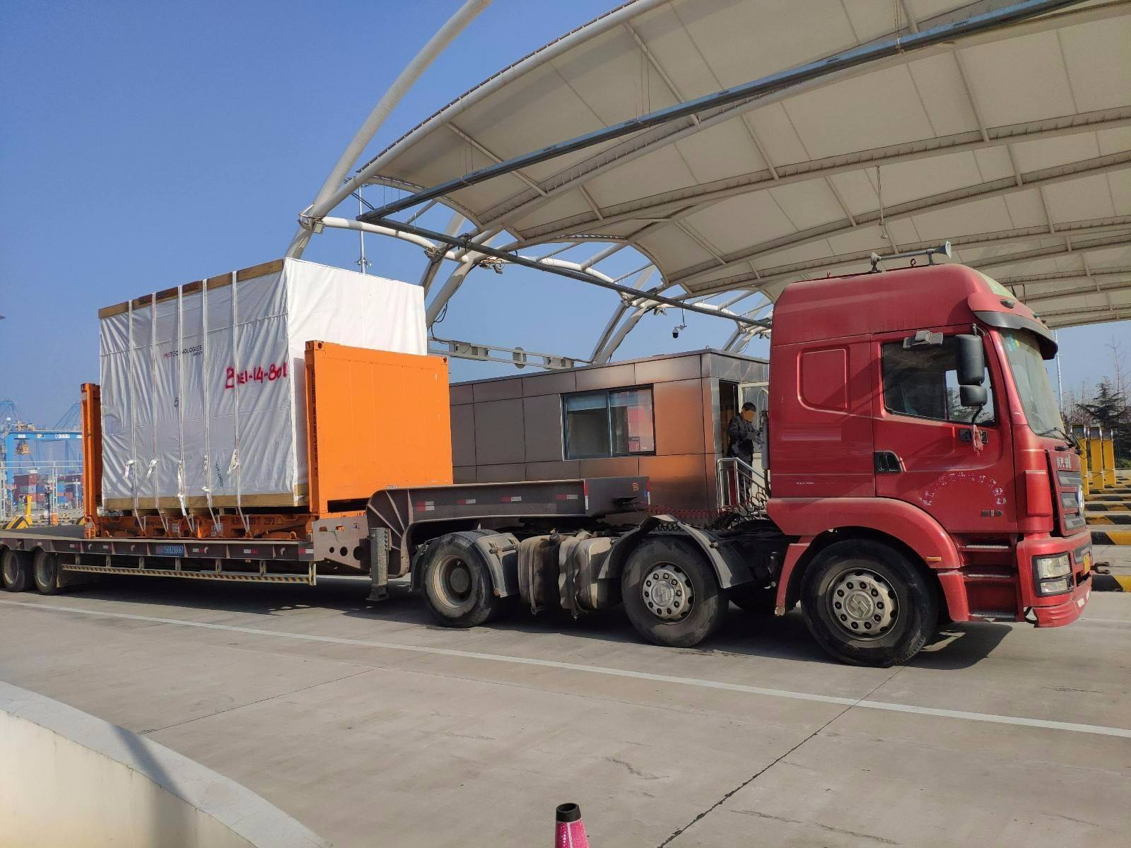 上海到彰武搬家搬厂(行李托运)物流公司查询_服务