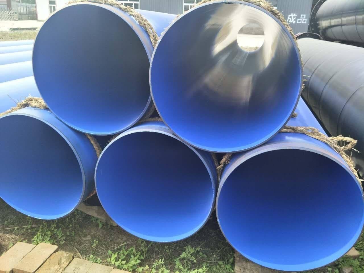 市政工程用D273*7螺旋钢管焊管含税一米多钱金九银十&