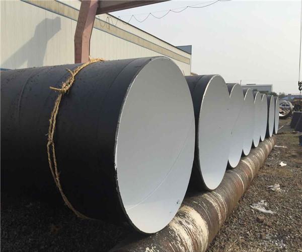 环氧粉末@DN250*7打桩用螺旋钢管多少钱一米