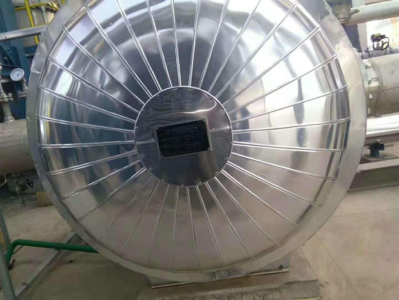 【冷库保温喷涂机价格】冷库保温喷涂机图片 - 中国供应商