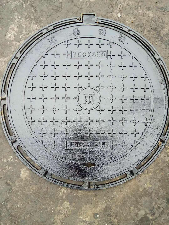 可调式防沉降球墨铸铁井盖-龙岩-一站购齐