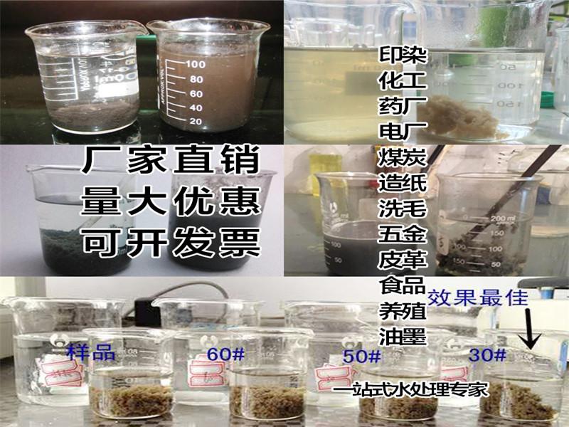 黑龙江废气处理用煤质柱状活性炭优选品牌®水碧清厂家