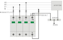 安順紫云BCMJ自愈式低電壓并聯電容器供應商