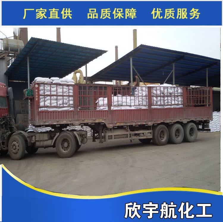 聚合氯化铝除磷生产厂家哪里有 湖北聚合氯化铝价格武汉批发价格