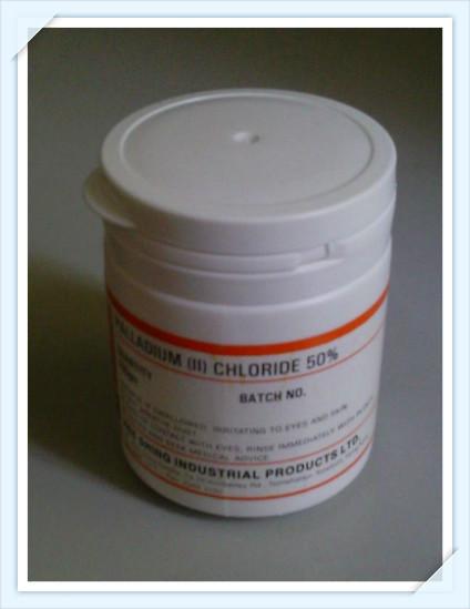 西安硫酸铑回收找哪里(推荐咨询)