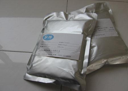 丽江氢化铑回收价格