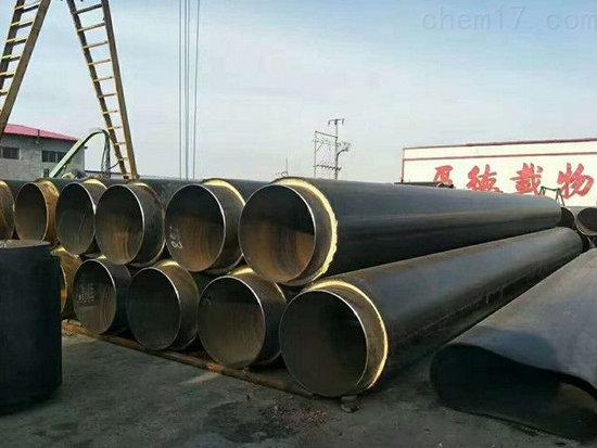 聚氨酯预制直埋保温钢管现在价格宜昌(报价)