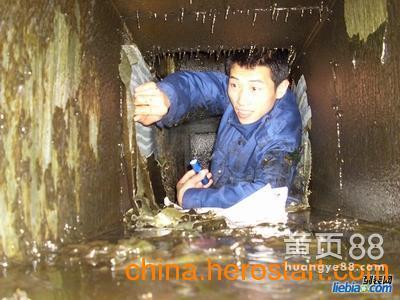 河北邯郸污水运输202024小时在线