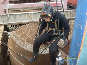 大连市潜水作业公司-先询问水深