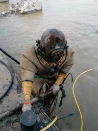 菏泽市管道封堵堵漏公司——水下作业施工队