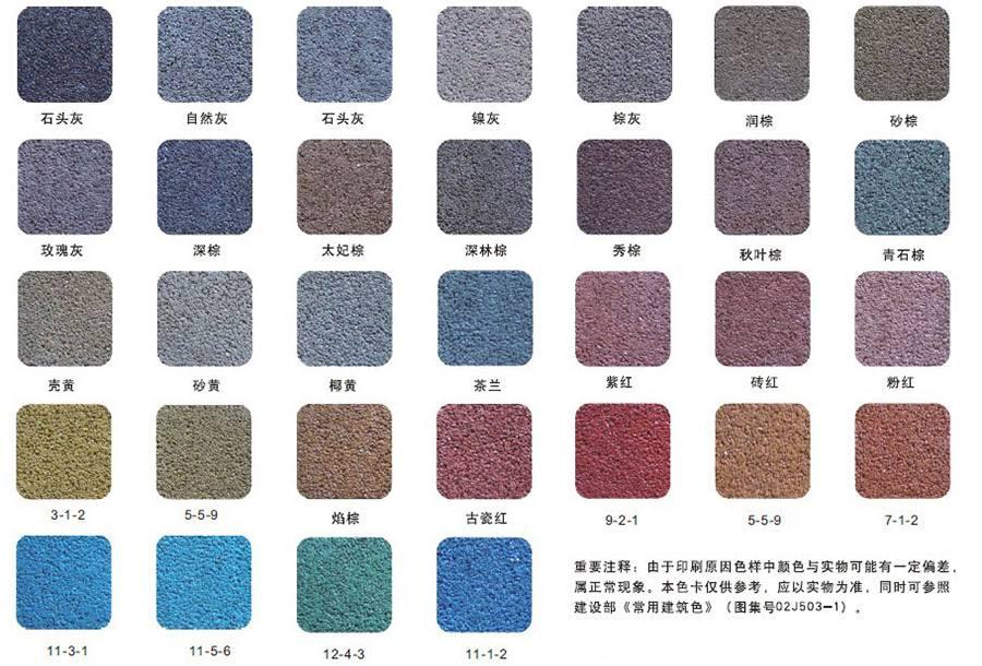 安徽陶粒防滑路面厂家