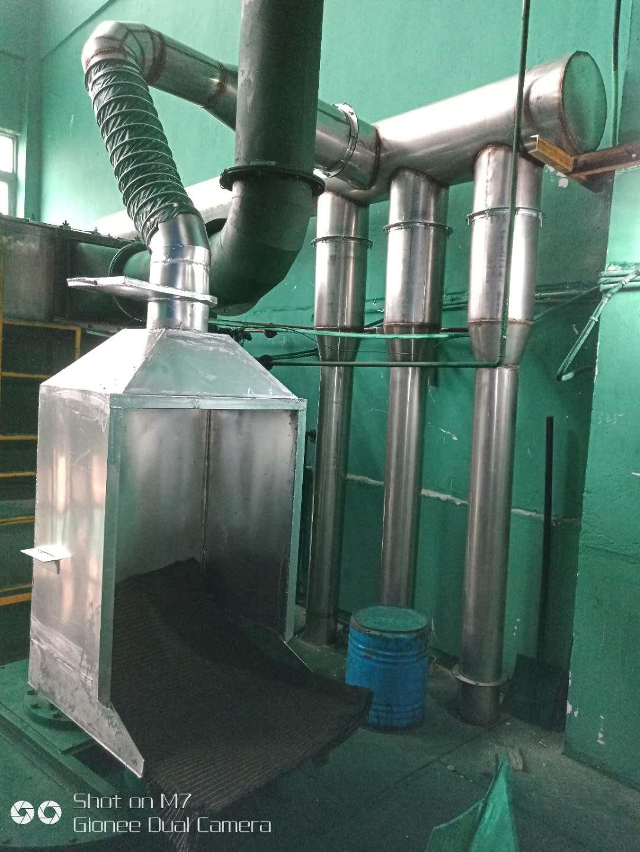 静安光氧催化废气净化器厂家电话