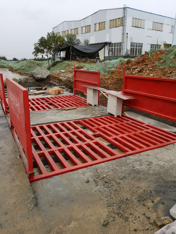 青海工地洗车槽生产厂家
