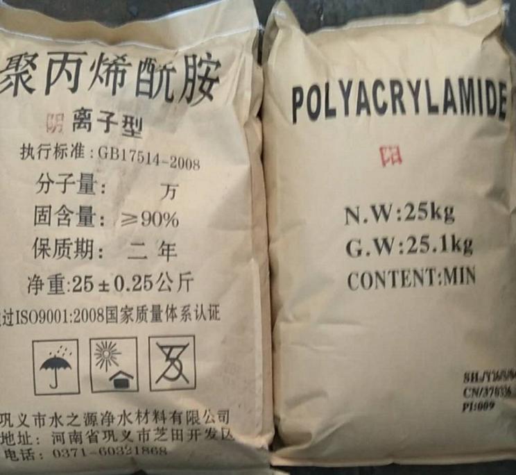 安岳县PAM聚丙烯酰胺压泥饼18年老厂欢迎您
