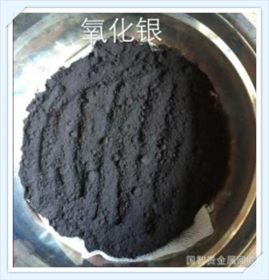 琼山铑碳催化剂回收价格