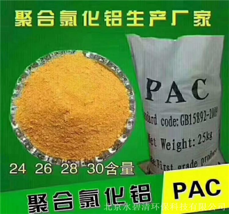 宁波醋酸钠水处理用途—行业品牌—实力厂家