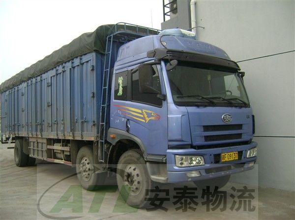 上海至淄博市货运专线欢迎您√