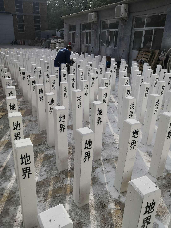 冀州市高速护坡砖订制厂家