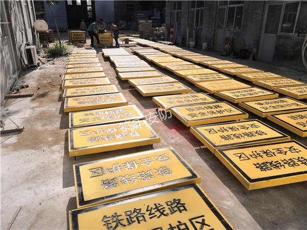 上海标志桩现货厂家