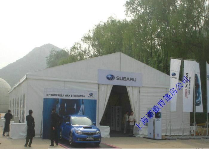 臨汾市展現篷房模塊化設計構造,諾徽特篷房生產制造