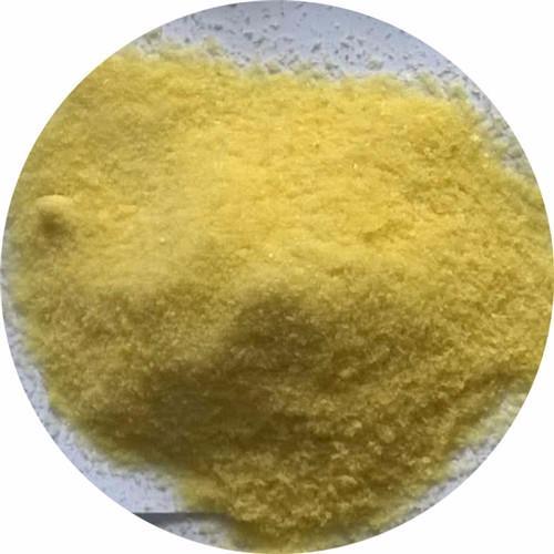 20%离子度阴阳聚丙烯酰胺价格延安市场价格