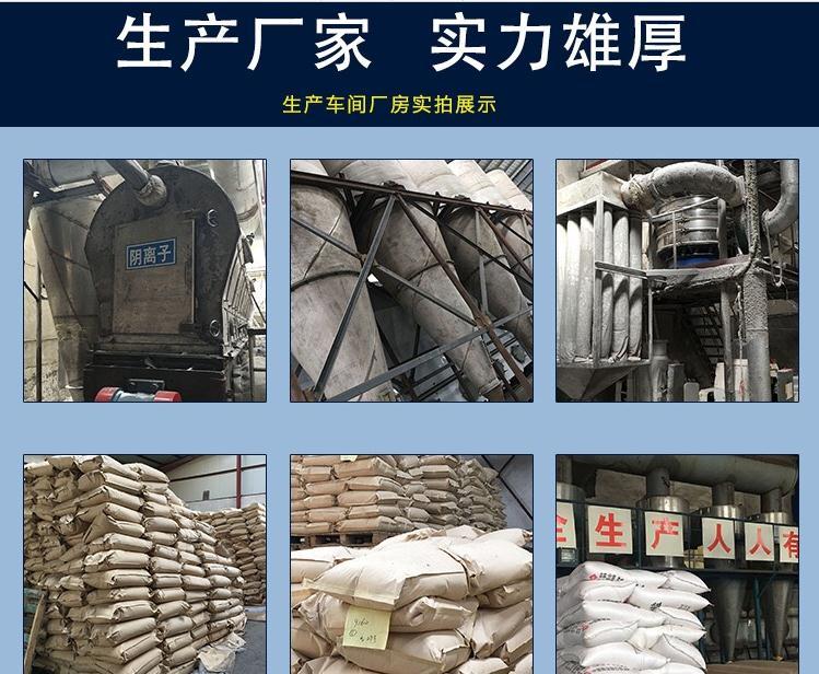 吉林污水处理聚合氯化铝——有限公司、欢迎你!