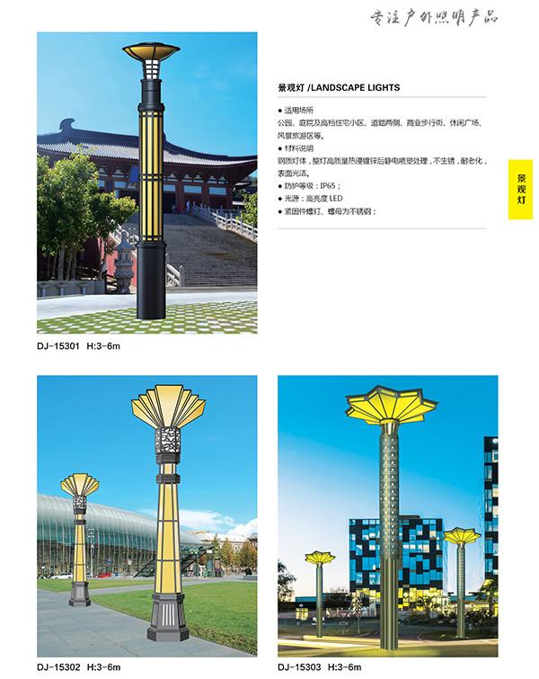 阜新中式景观灯厂家-生产经验丰富选择我们更放心