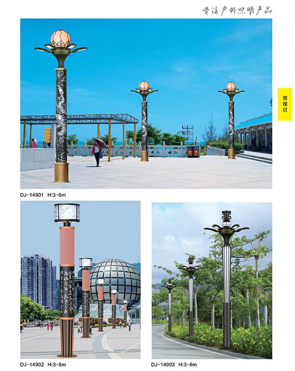 嘉兴广场景观灯厂家-生产经验丰富选择我们更放心