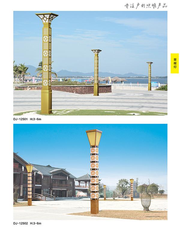 鄂州中式景观灯厂家-生产经验丰富选择我们更放心