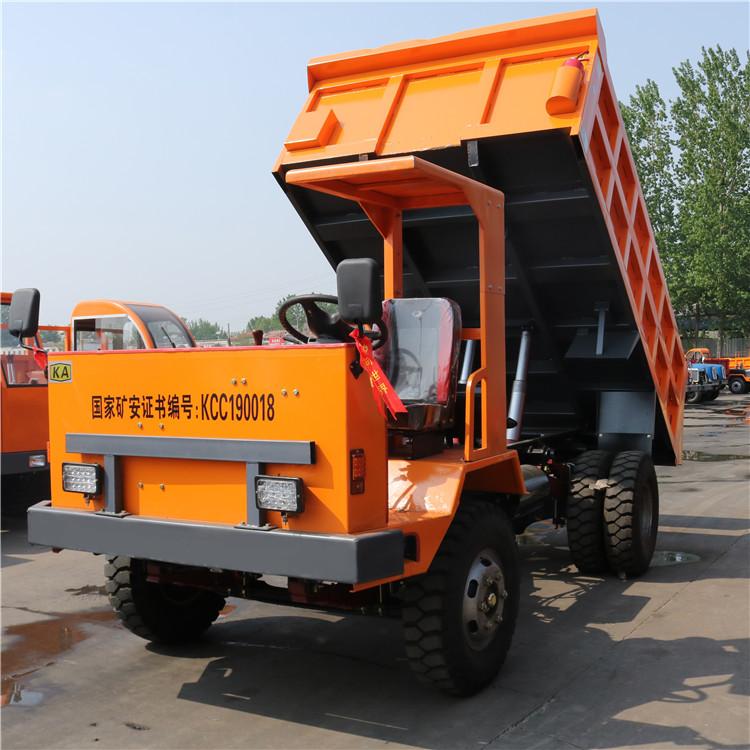纳雍爬山履带运输车欢迎咨询更追求实用