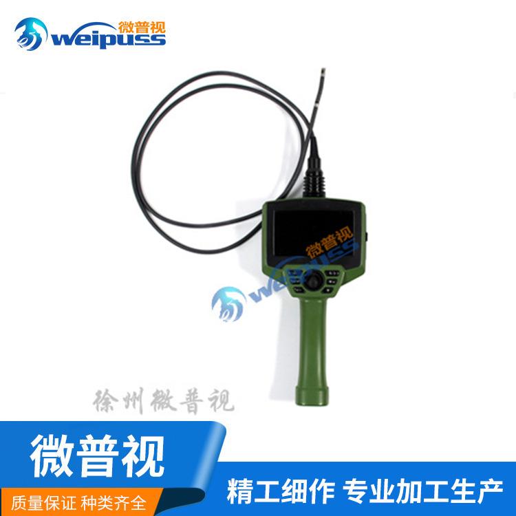 吉林省白城市蜗壳内窥镜-商情----徐州微普视光电科技