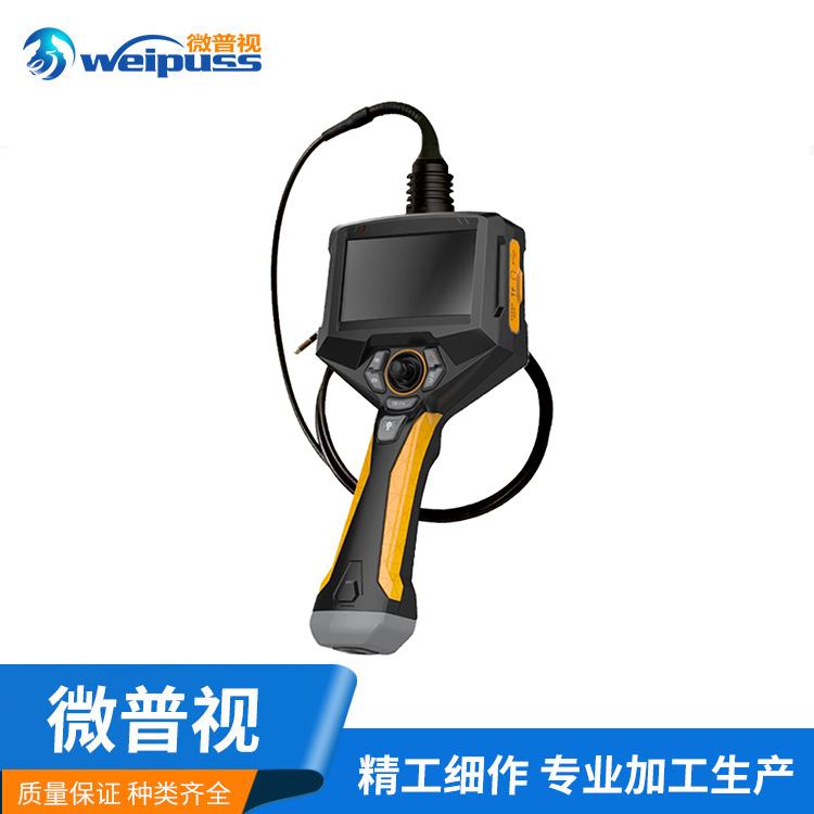 江西省吉安市工业内窥镜品牌 -商情----徐州微普视光电科技