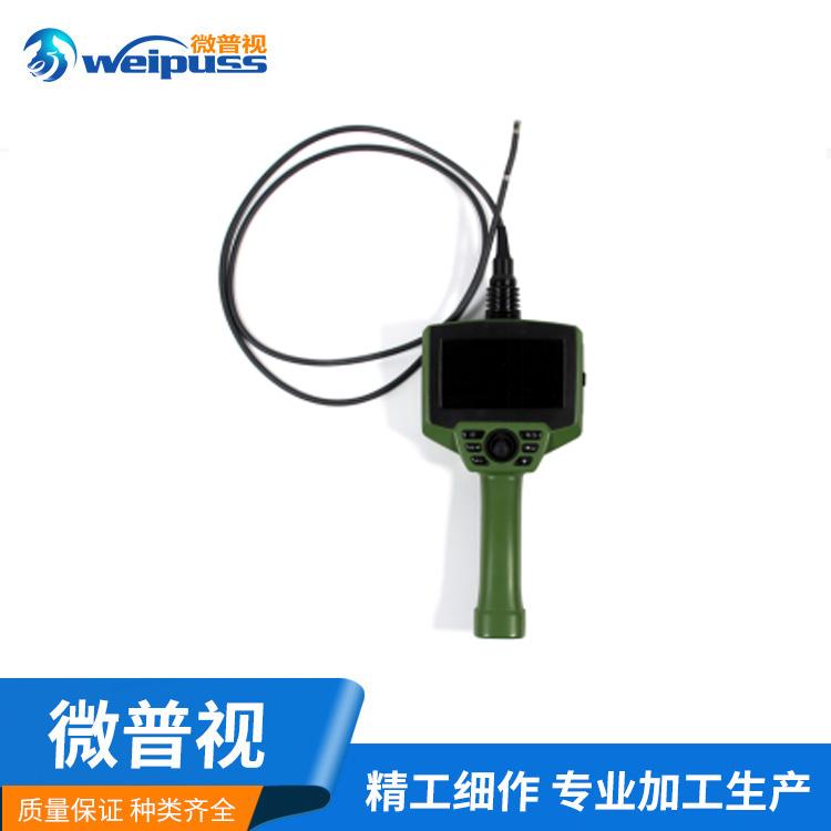 吉林省松原市--工业光纤内窥镜--怎么样--徐州微普视光电