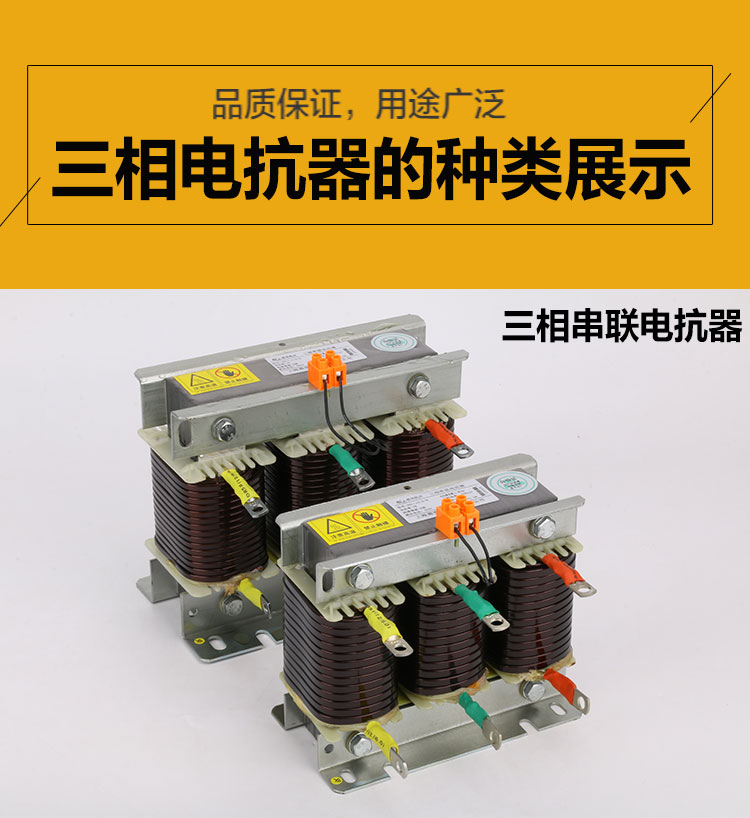 青山湖AMB-G7-2R2G-S2 通用变频器点击