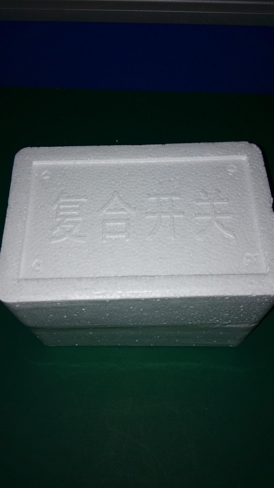 云南昭通S30540W18A-1 液冷电机诚信商家?