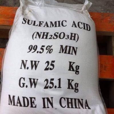 固原市氨基磺酸青海氨基磺酸地址