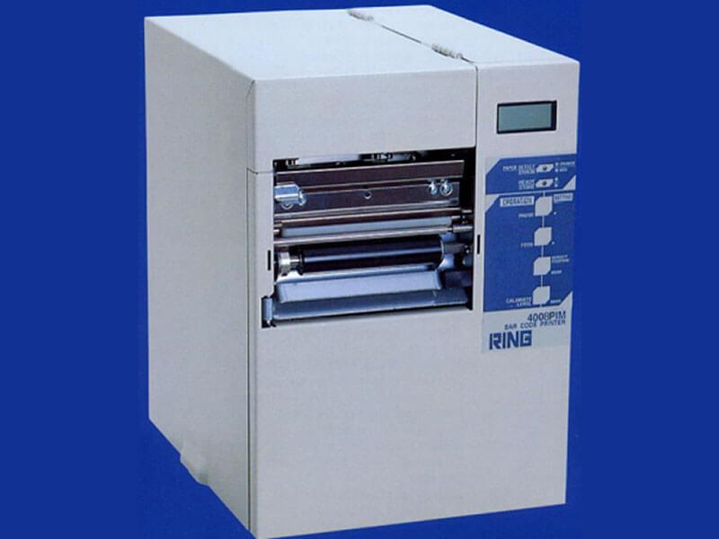 东昌府RING 4024PMH打印机打印头