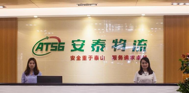 专业快运-广汉到铁岭油墨油漆运输公司