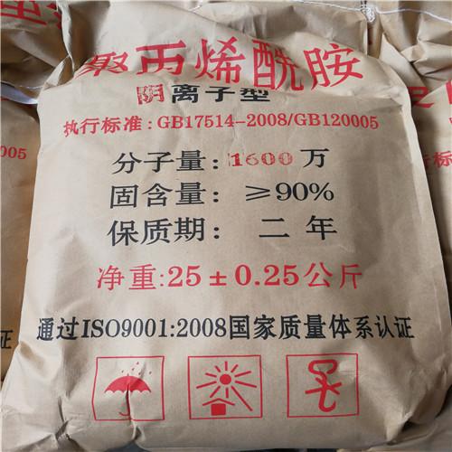 鸡西碳源醋酸钠-厂家
