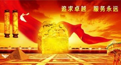 郑州到松原小轿车托运公司-2020(物流直达)