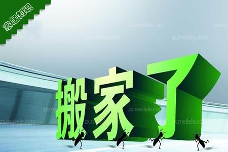 河南郑州到攸县物流公司专线直达